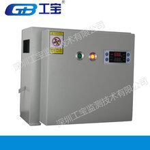 深圳工宝GB-SDCS-DZ03环网柜除湿机