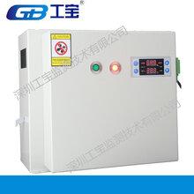 工宝GB-8060-T采用微处理转轮式除湿机