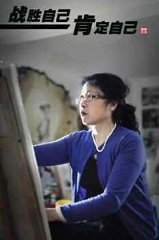青岛成人学美术哪里好价格还便宜?崂山区美术班