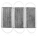 无纺布一次活性炭口罩四层防雾霾防病菌防尘防尾气异味