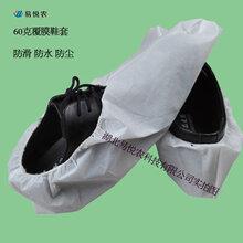 加厚无纺布覆膜60克耐磨防尘防水防油防滑一次性鞋套