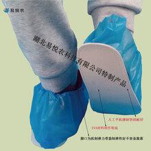 一次性带底鞋套塑料防水防尘法医有底无脚印鞋刑侦专用鞋套