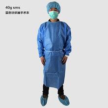 一次性手术衣无纺布隔离衣工作服医生防尘防护服