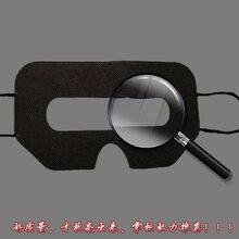 一次性VR眼罩3D三星谷歌电焊电影院体验馆加厚无纺布