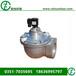 dmf-z-20电磁脉冲阀-优质电磁脉冲阀厂家