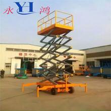 厂家直销8米移动剪叉式升降机平台