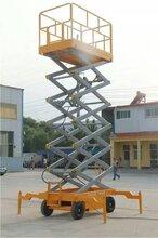 厂家直销8米移动升降平台