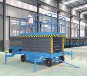 10米电动升降机,起重液压升降平台,高空作业车