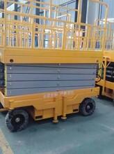 厂家直销移动6米升降平台,高空维修作业车,电动液压升降货梯