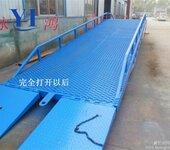 专业定制昆明12吨移动液压登车桥,集装箱叉车过桥