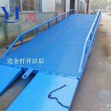 厂家现货供应青岛载重8吨的物流站用移动叉车装卸货登车桥图片