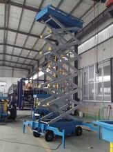 济南永鸿现货供应质量可靠的8米移动升降机,高空云梯,高空作业维修平台