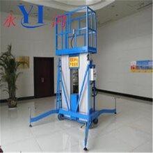 供应上海新品铝合金升降机,单柱,双柱铝合金式升降机维修平台