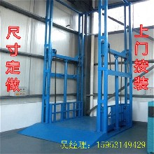 升降机定制厂家供应青海固定导轨升降机,货物升降平台