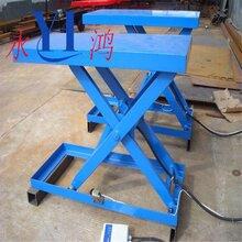 厂家定制内蒙10吨固定剪叉式高空作业车,液压升降货梯,升降平台液压