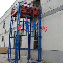 厂家直销益阳仓库用升高5米载重2吨的电动液压升降货梯图片