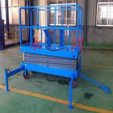 现货供应北京12米移动高空升降机,液压维修升降平台,剪叉式升降平台