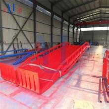 现货供应黑龙江货运站用10吨移动叉车装卸货登车桥哪家的价格合理图片