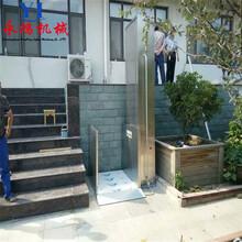厂家定制青岛好用的残疾人升降机多少钱一台图片