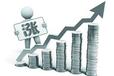安徽联投金创大宗商品交易中心白银银价大跌退守17关口本周上涨无望投资理财
