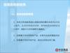 目前还有开户做天然气的平台吗?黑龙江中远燃气下线了吗?