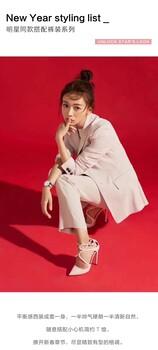 上海知名品牌朗文斯汀19年秋装专柜女装尾货批发大牌剪标尾货走份