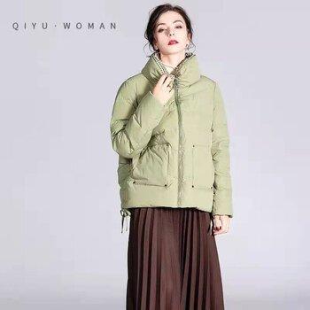 武漢高端女裝品牌女人屋冬季白鴨絨羽絨服庫存女裝尾貨批發