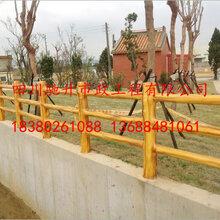 道路水泥仿木栏杆选择驰升质量最优的仿木栏杆厂图片