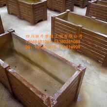 四川馳升GRC水泥仿木花箱,仿木垃圾桶,混凝土仿木靠背椅廠家