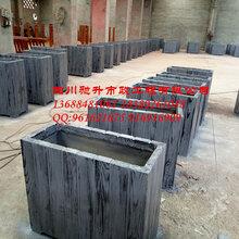 四川馳升仿木水泥花箱,GRC水泥仿木地板生產廠家