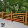 新都仿竹护栏