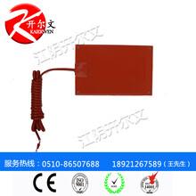 SB-G型硅橡胶加热器开尔文专业专心图片