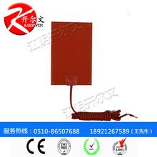 江阴开尔文JRD-G硅橡胶加热器品质保证图片