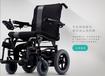 康扬电动轮椅专卖KP10.3快拆轮椅