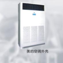 亚钛粉T1系列—钛白粉复配专用粉