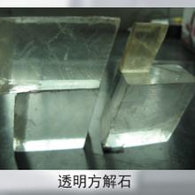 透明碳酸钙粉
