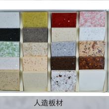 人造石板增强粉