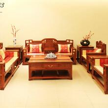 南阳卓木王红木沙发九件套、南阳卓木王红木家具