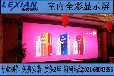上海室內LED屏高清全彩小間距室內P1.5P1.8LED屏高清全彩小間距銷售浙江樂顯LED屏服務商樂顯供