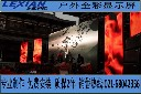 上海户外LED屏销售公司户外LED屏P10P8P16定制型产品增加推广力度上海乐显重诚信优服务乐显供