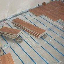 供甘肃定西纯实木地热地板和白银地热地板