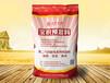 四川肉鸡饲料现货批发促肥增重调节肠道促进吸收节约成本