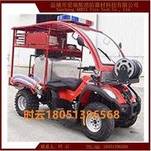 热卖新款消防车LH400ATV