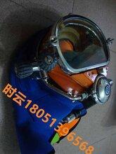 上海潜水厂批发销售MZ-300重潜头盔