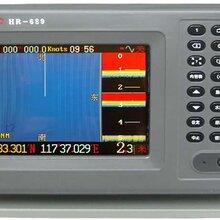 6寸华润HR-689海图导航鱼探多功能三合一鱼探仪
