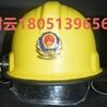 爱瑞斯消防头盔