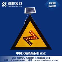 太阳能标志牌生产厂家道路交通LED信号灯图片