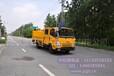 金长江NJJ5060TFZ5型防撞缓冲车追尾吸能车施工必备