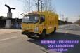 南京金长江NJJ5080XXH5型应急抢修泵车救险车排水车