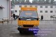2017新型地下车库排水车应急抢险泵车救险车金长江制造